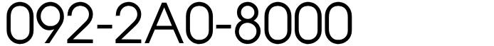 福岡県福岡市博多区中洲近郊固定電話良番:末広がり8000番!※ひかり電話092-2A0-8000