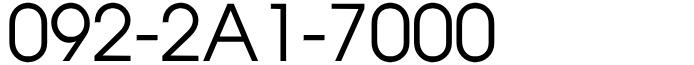 福岡県福岡市博多区:語呂も良い7000番!※ひかり電話092-2A1-7000