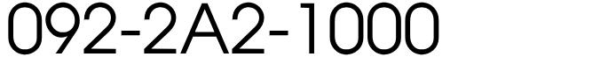 福岡県福岡市博多区中洲近郊固定電話良番:語呂も良い1000番!※ひかり電話092-2A2-1000