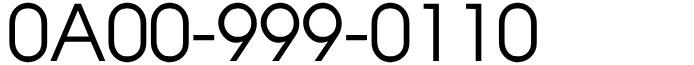 フリーダイヤル良番110番!0A00-999-0110
