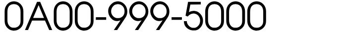 千番台フリーダイヤル良番0A00-999-5000