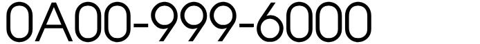 千番台フリーダイヤル良番0A00-999-6000