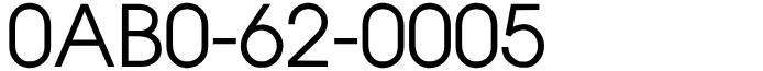 1桁番号フリーダイヤル良番0AB0-62-0005