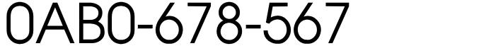 上り番号フリーダイヤル良番0AB0-678-567