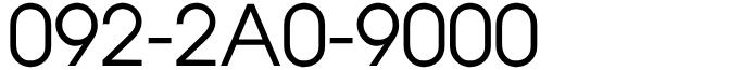 福岡県福岡市博多区中洲近郊固定電話良番:人気の千番台!※ひかり電話092-2A0-9000