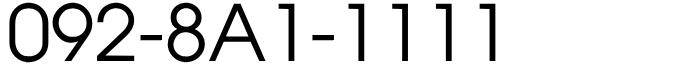 福岡県福岡市早良区西新近郊固定電話良番:超希少1の5桁ぞろ目(ゾロメ)!092-8A1-1111