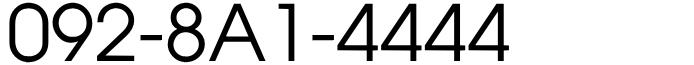 福岡県福岡市早良区西新近郊固定電話良番:4のぞろ目(ゾロメ)092-8A1-4444