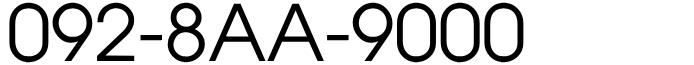 福岡県福岡市早良区西新近郊固定電話良番:人気の千番台!092-8AA-9000